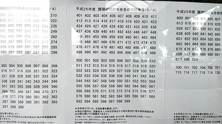 130911_01.jpg